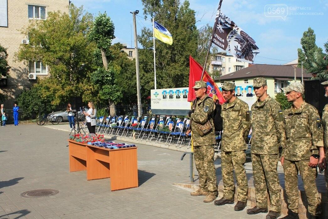 У Новомосковську полеглим на Донбасі землякам присвятили забіг пам'яті: ФОТОРЕПОРТАЖ, фото-11