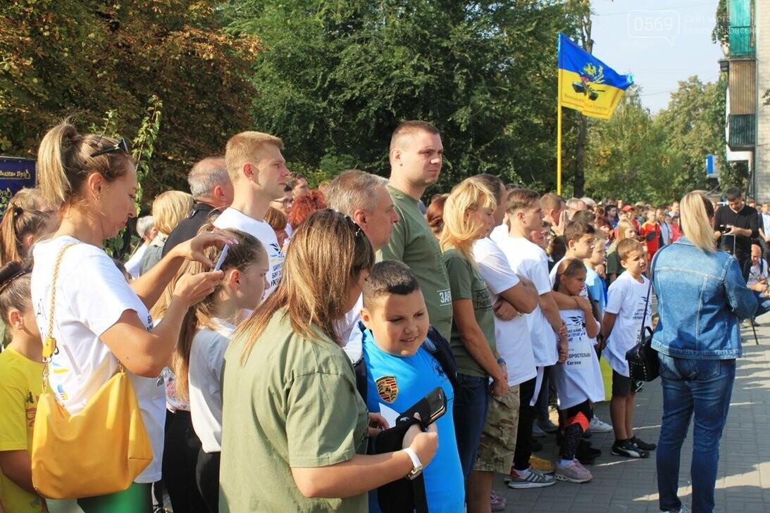 У Новомосковську полеглим на Донбасі землякам присвятили забіг пам'яті: ФОТОРЕПОРТАЖ, фото-10