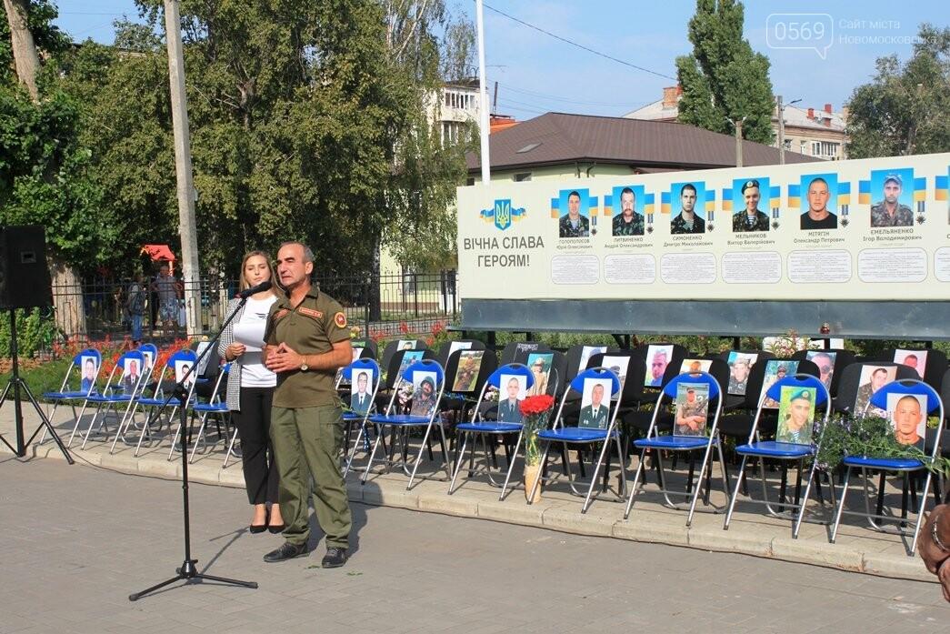 У Новомосковську полеглим на Донбасі землякам присвятили забіг пам'яті: ФОТОРЕПОРТАЖ, фото-9