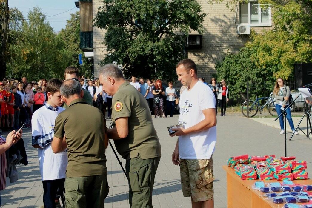 У Новомосковську полеглим на Донбасі землякам присвятили забіг пам'яті: ФОТОРЕПОРТАЖ, фото-6