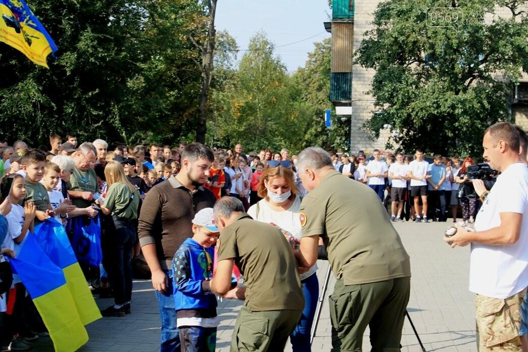 У Новомосковську полеглим на Донбасі землякам присвятили забіг пам'яті: ФОТОРЕПОРТАЖ, фото-27