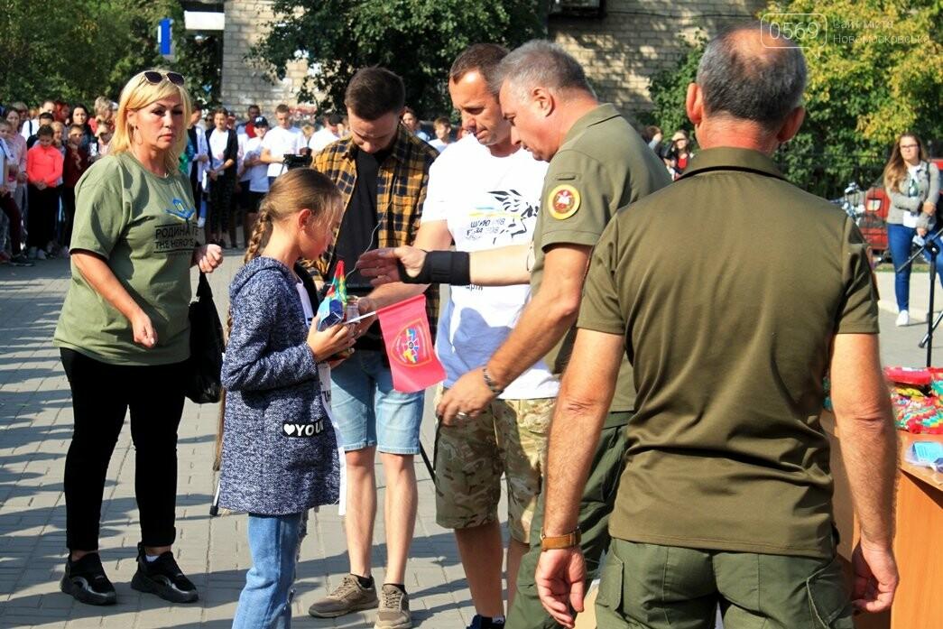 У Новомосковську полеглим на Донбасі землякам присвятили забіг пам'яті: ФОТОРЕПОРТАЖ, фото-25