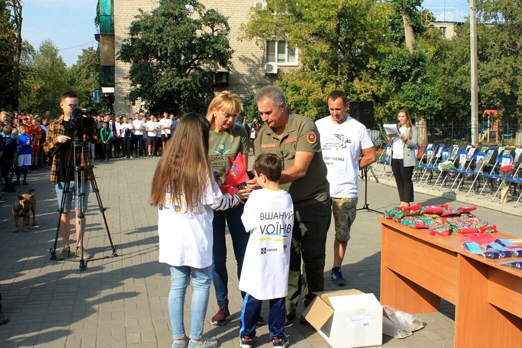 У Новомосковську полеглим на Донбасі землякам присвятили забіг пам'яті: ФОТОРЕПОРТАЖ, фото-24