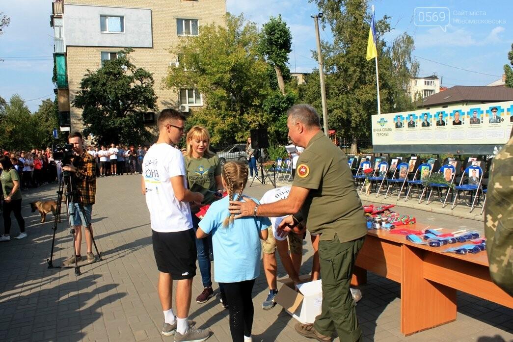 У Новомосковську полеглим на Донбасі землякам присвятили забіг пам'яті: ФОТОРЕПОРТАЖ, фото-23
