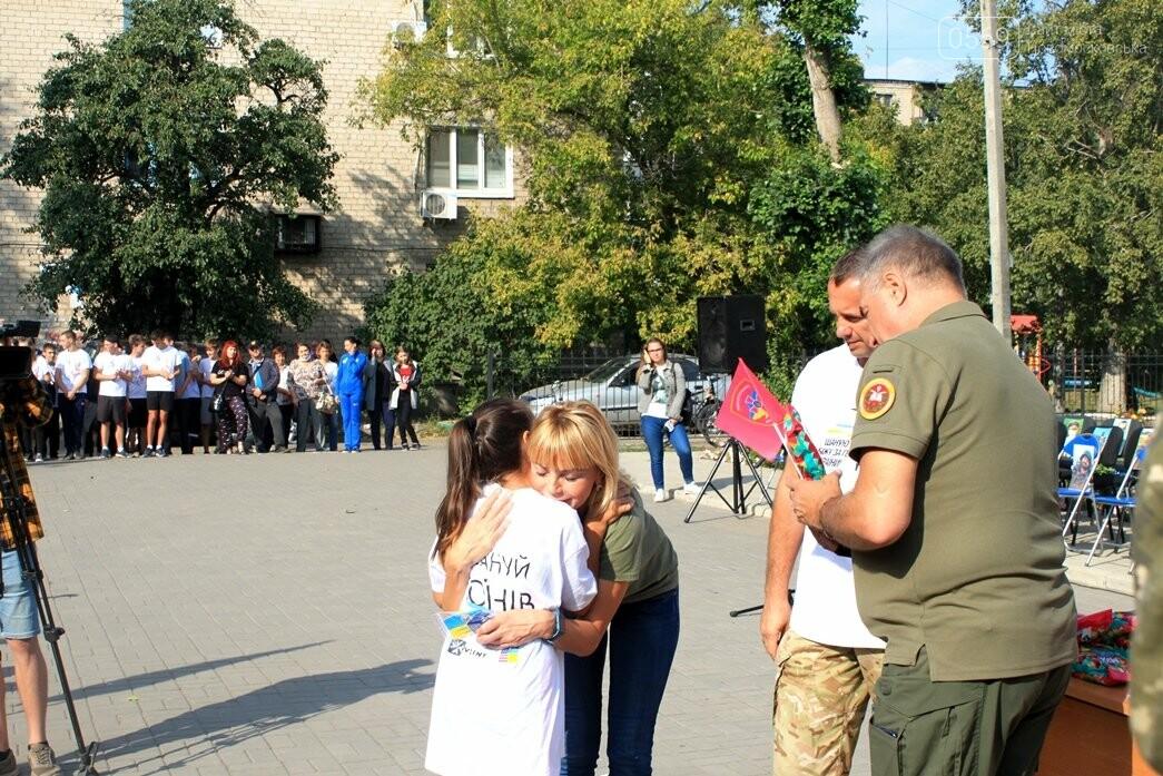 У Новомосковську полеглим на Донбасі землякам присвятили забіг пам'яті: ФОТОРЕПОРТАЖ, фото-22