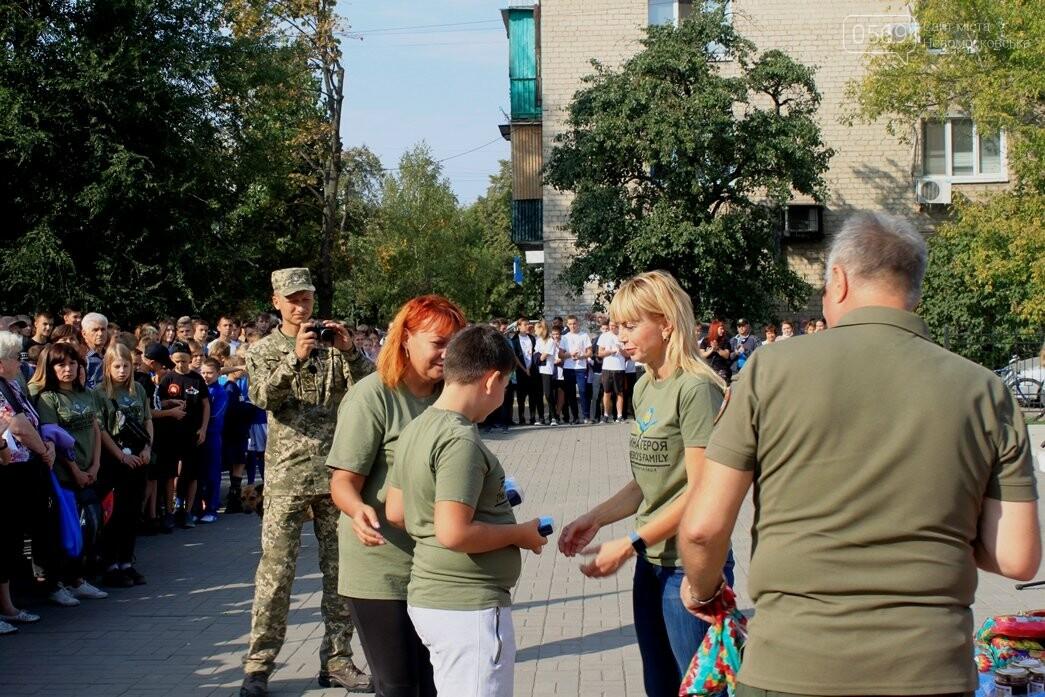 У Новомосковську полеглим на Донбасі землякам присвятили забіг пам'яті: ФОТОРЕПОРТАЖ, фото-20