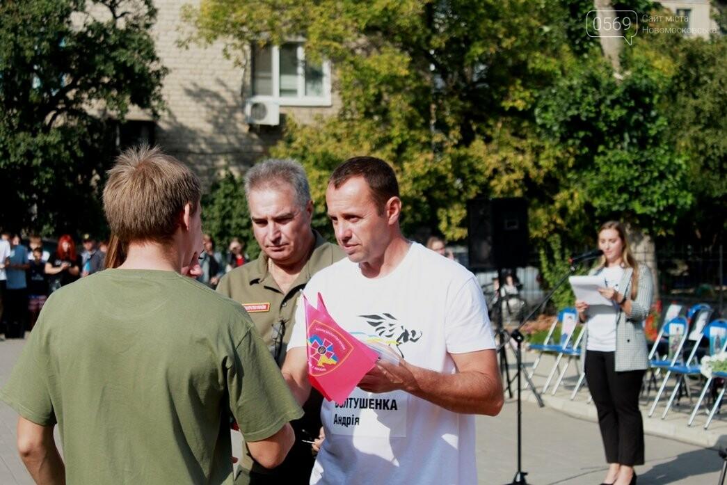 У Новомосковську полеглим на Донбасі землякам присвятили забіг пам'яті: ФОТОРЕПОРТАЖ, фото-18