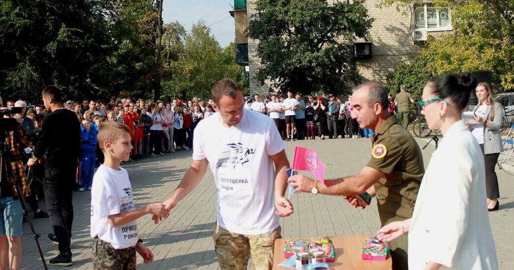 У Новомосковську полеглим на Донбасі землякам присвятили забіг пам'яті: ФОТОРЕПОРТАЖ, фото-17