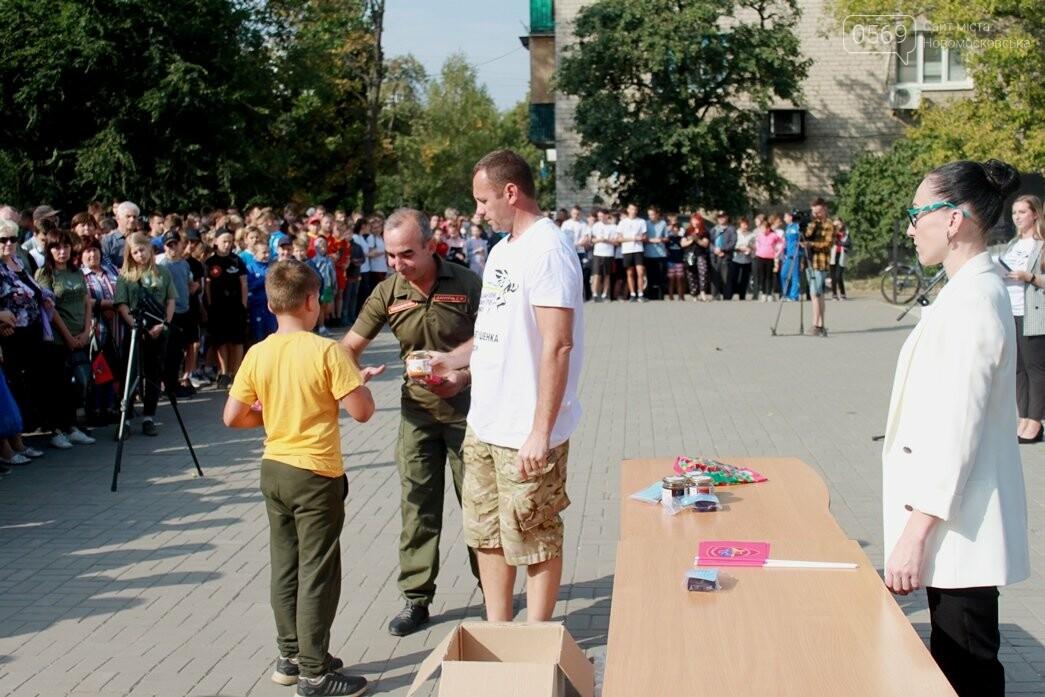 У Новомосковську полеглим на Донбасі землякам присвятили забіг пам'яті: ФОТОРЕПОРТАЖ, фото-15