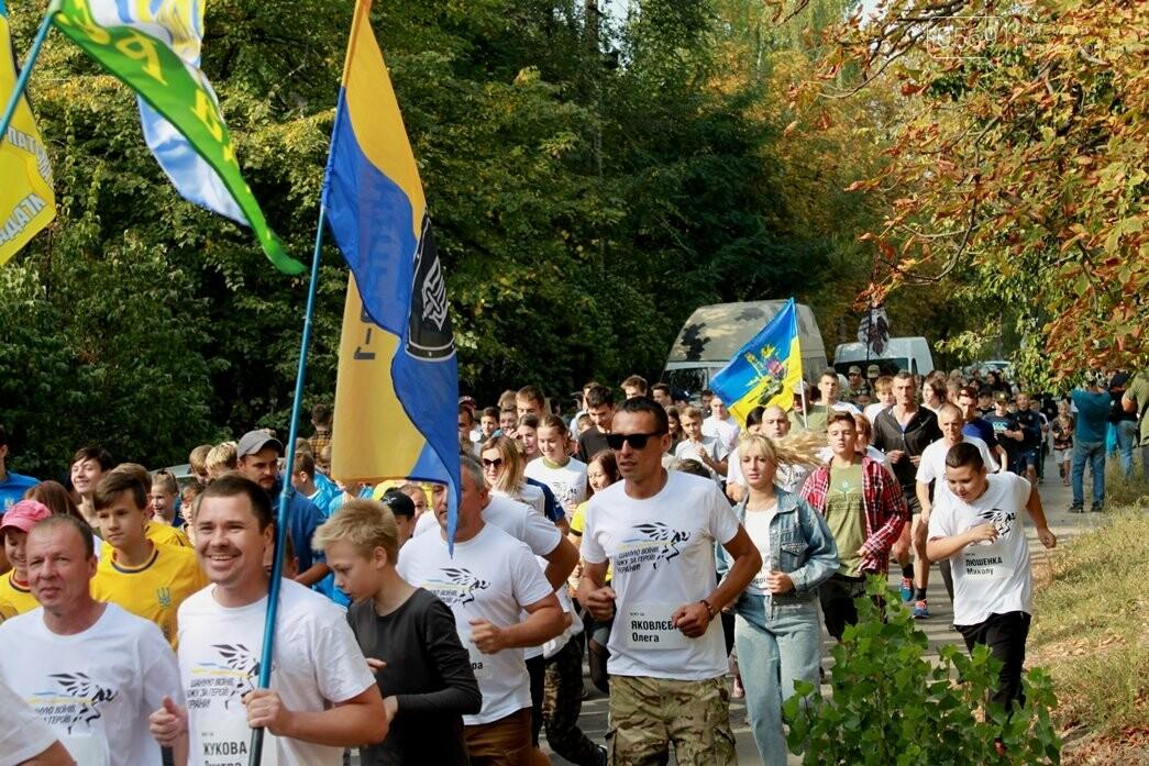 У Новомосковську полеглим на Донбасі землякам присвятили забіг пам'яті: ФОТОРЕПОРТАЖ, фото-34