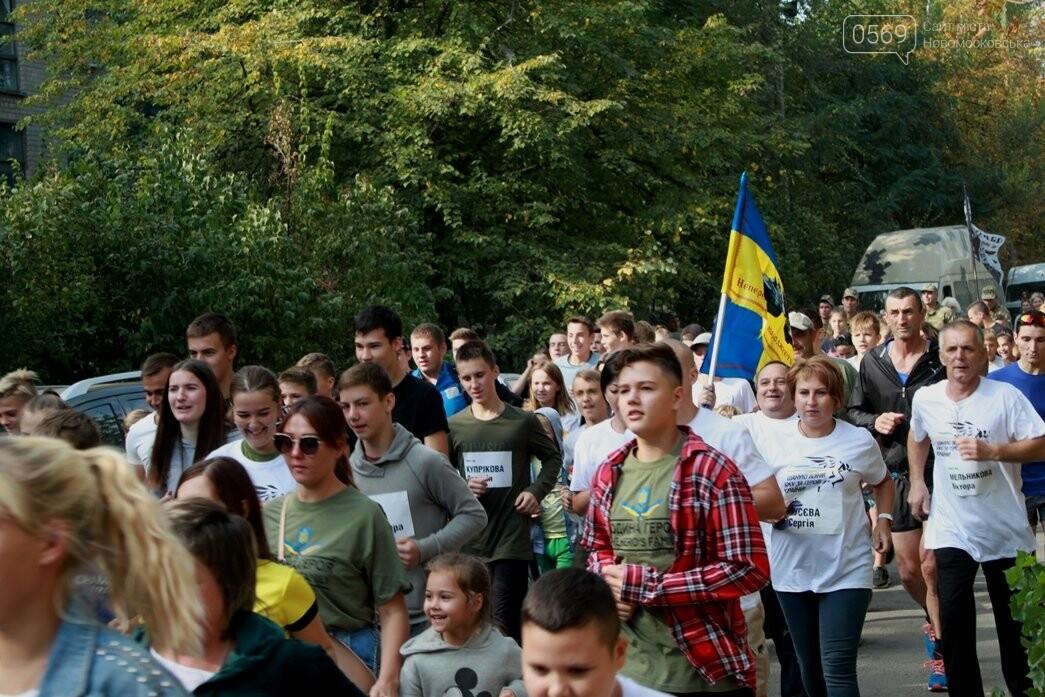 У Новомосковську полеглим на Донбасі землякам присвятили забіг пам'яті: ФОТОРЕПОРТАЖ, фото-33