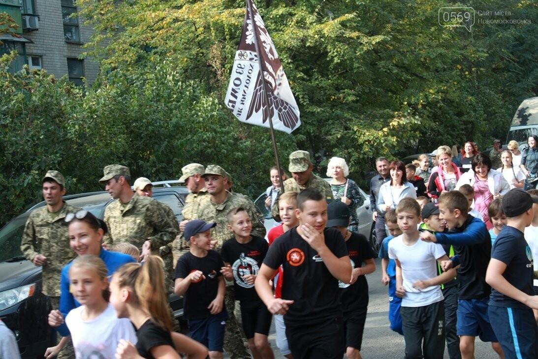 У Новомосковську полеглим на Донбасі землякам присвятили забіг пам'яті: ФОТОРЕПОРТАЖ, фото-32