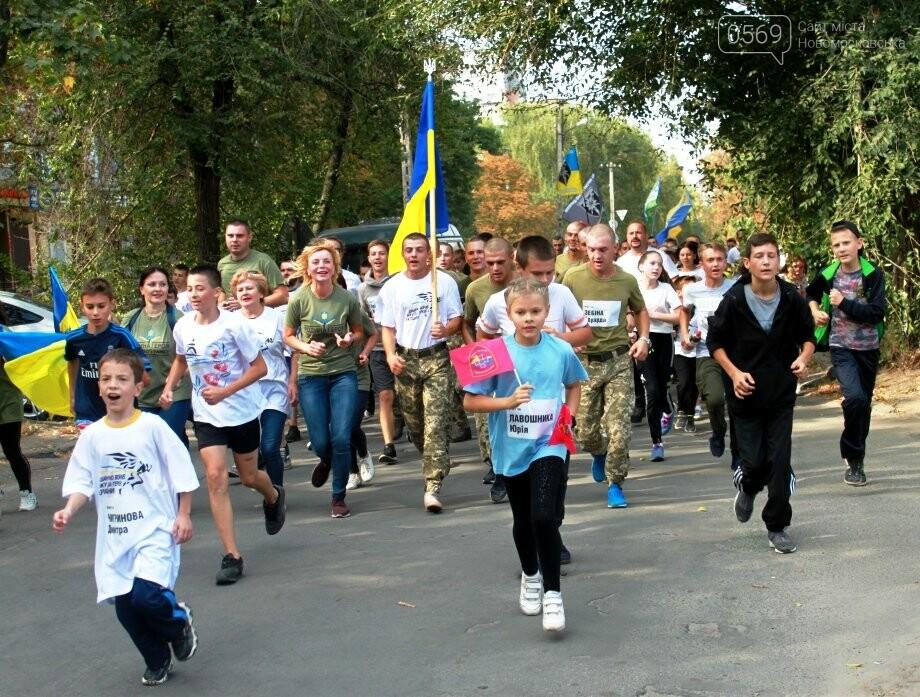 У Новомосковську полеглим на Донбасі землякам присвятили забіг пам'яті: ФОТОРЕПОРТАЖ, фото-1