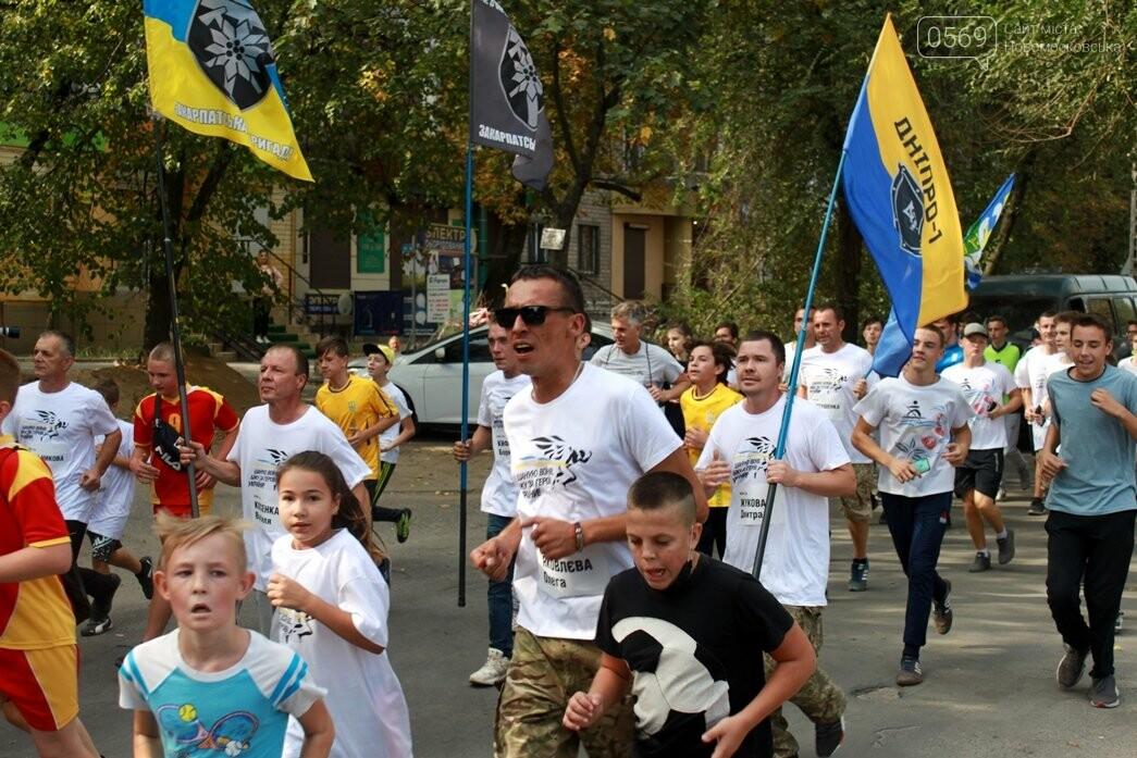 У Новомосковську полеглим на Донбасі землякам присвятили забіг пам'яті: ФОТОРЕПОРТАЖ, фото-3