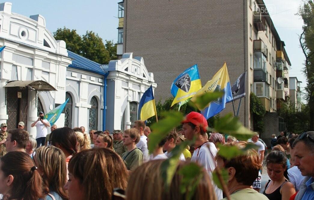 У Новомосковську полеглим на Донбасі землякам присвятили забіг пам'яті: ФОТОРЕПОРТАЖ, фото-30