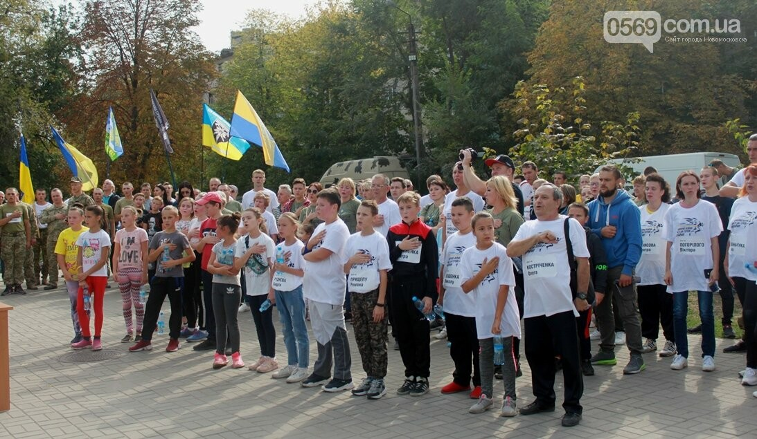 У Новомосковську полеглим на Донбасі землякам присвятили забіг пам'яті: ФОТОРЕПОРТАЖ, фото-29