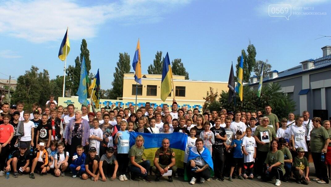У Новомосковську полеглим на Донбасі землякам присвятили забіг пам'яті: ФОТОРЕПОРТАЖ, фото-28
