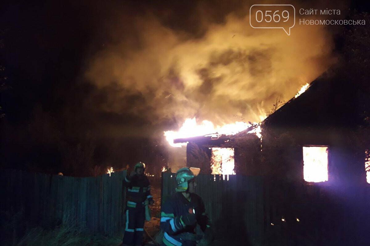 В селі Вільному Новомосковського району майже вщент згорів житловий будинок, фото-1