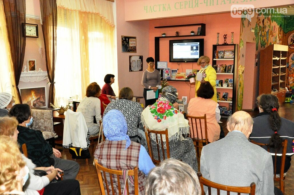 У Новомосковську до Всеукраїнського дня бібліотек відкрили книжковий тиждень святкувань, фото-1
