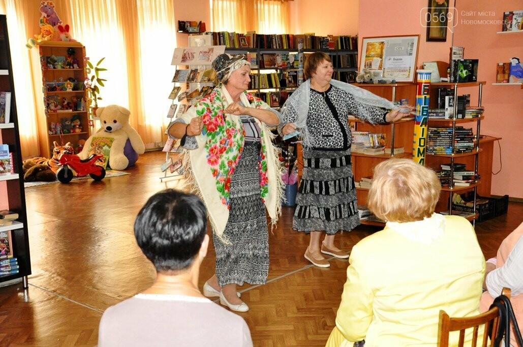 У Новомосковську до Всеукраїнського дня бібліотек відкрили книжковий тиждень святкувань, фото-3