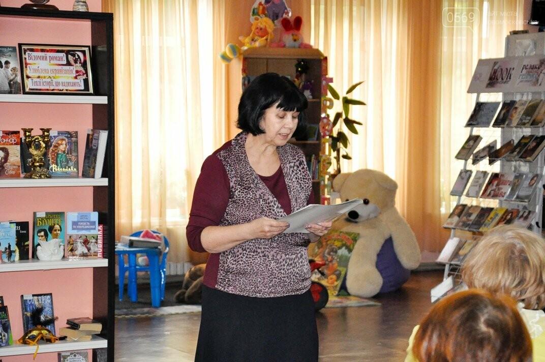 У Новомосковську до Всеукраїнського дня бібліотек відкрили книжковий тиждень святкувань, фото-6