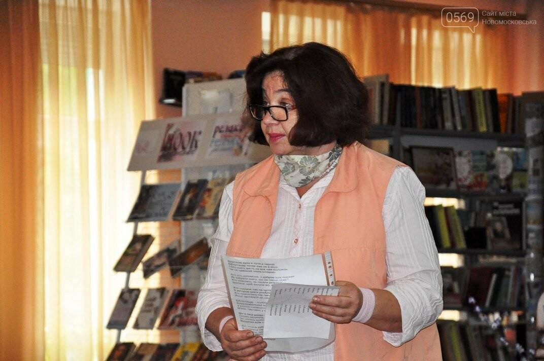 У Новомосковську до Всеукраїнського дня бібліотек відкрили книжковий тиждень святкувань, фото-5