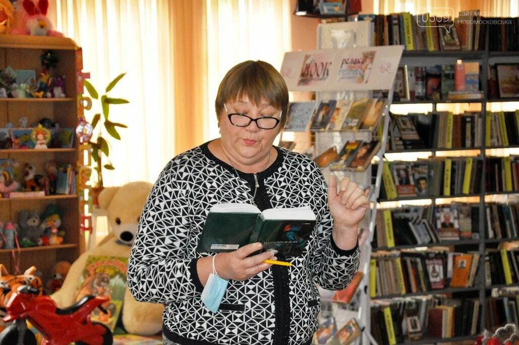 У Новомосковську до Всеукраїнського дня бібліотек відкрили книжковий тиждень святкувань, фото-7