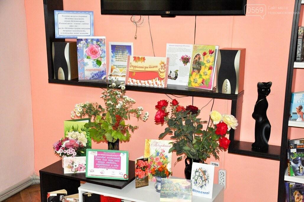 У Новомосковську до Всеукраїнського дня бібліотек відкрили книжковий тиждень святкувань, фото-2