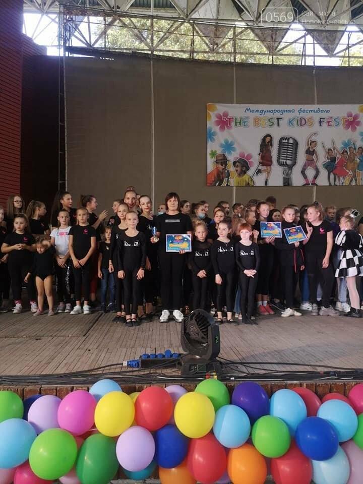 """Учасники студії """"Acro-Best"""" з Новомосковська здобули І місце на міжнародному фестивалі, фото-2"""