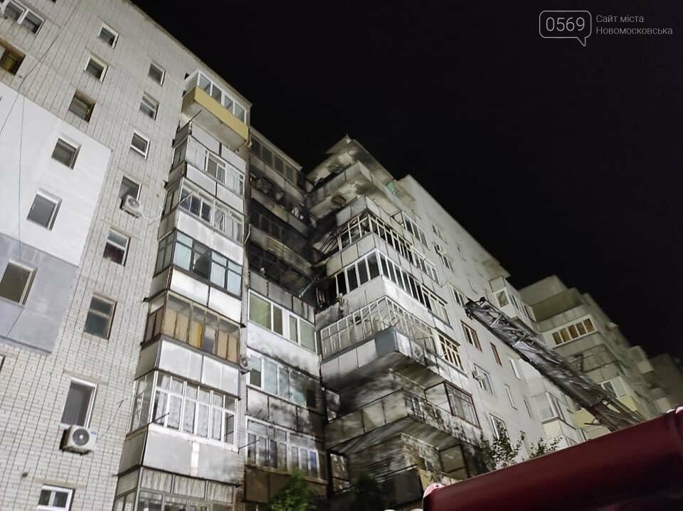 Пожежа у багатоповерхівці центру Новомосковська: у міськвиконкомі озвучили попередні версії, фото-1
