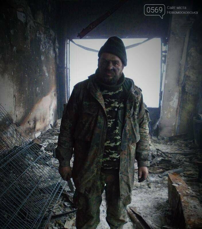 Кіборг, ветеран 93-ї ОМБр потребує допомоги, фото-1
