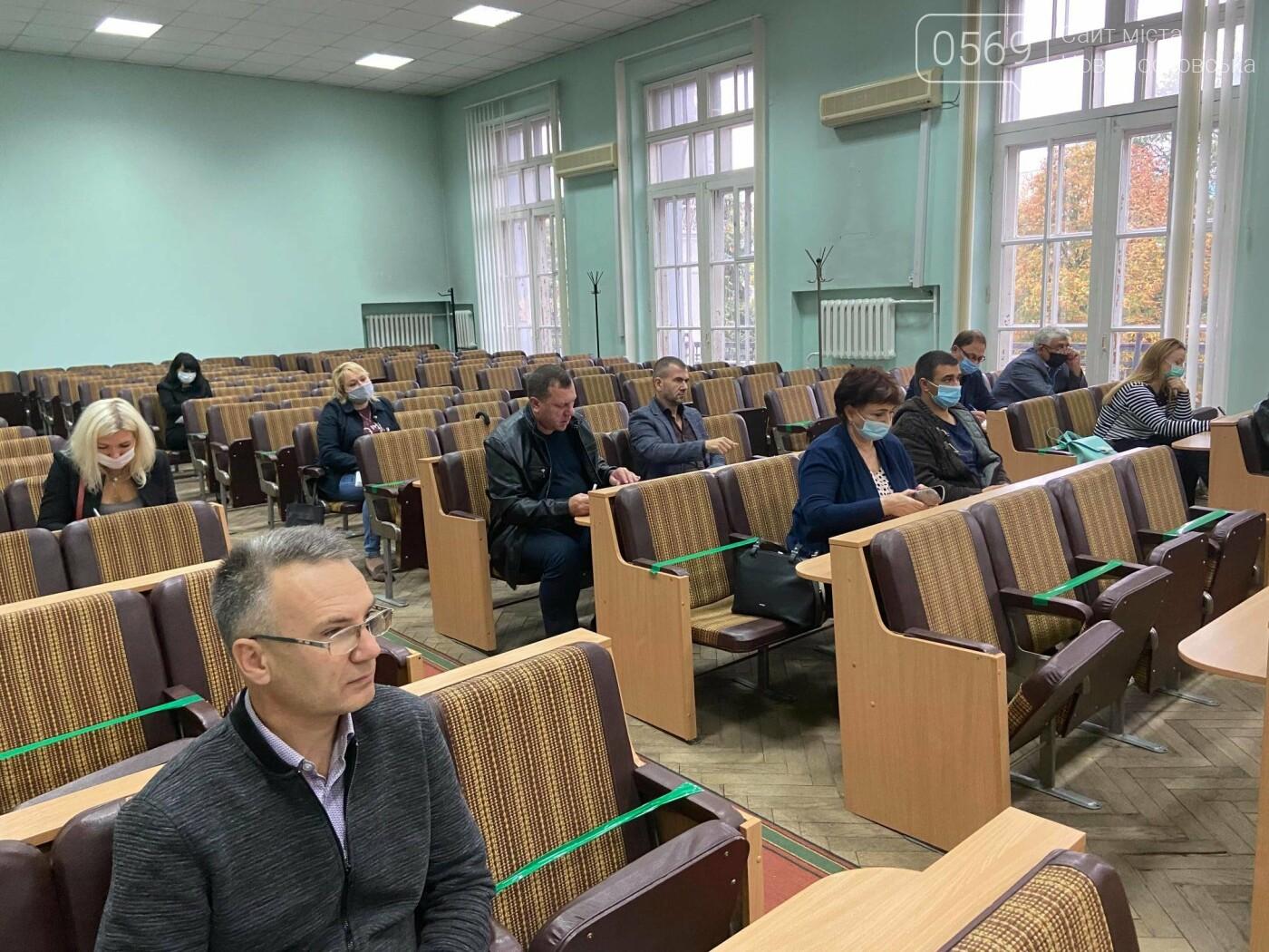 У Новомосковську зібрали позачергове засідання комісії з питань ТЕБ та НС, фото-2