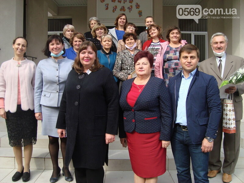 У Новомосковському районі педагогів привітали з професійним святом, фото-1