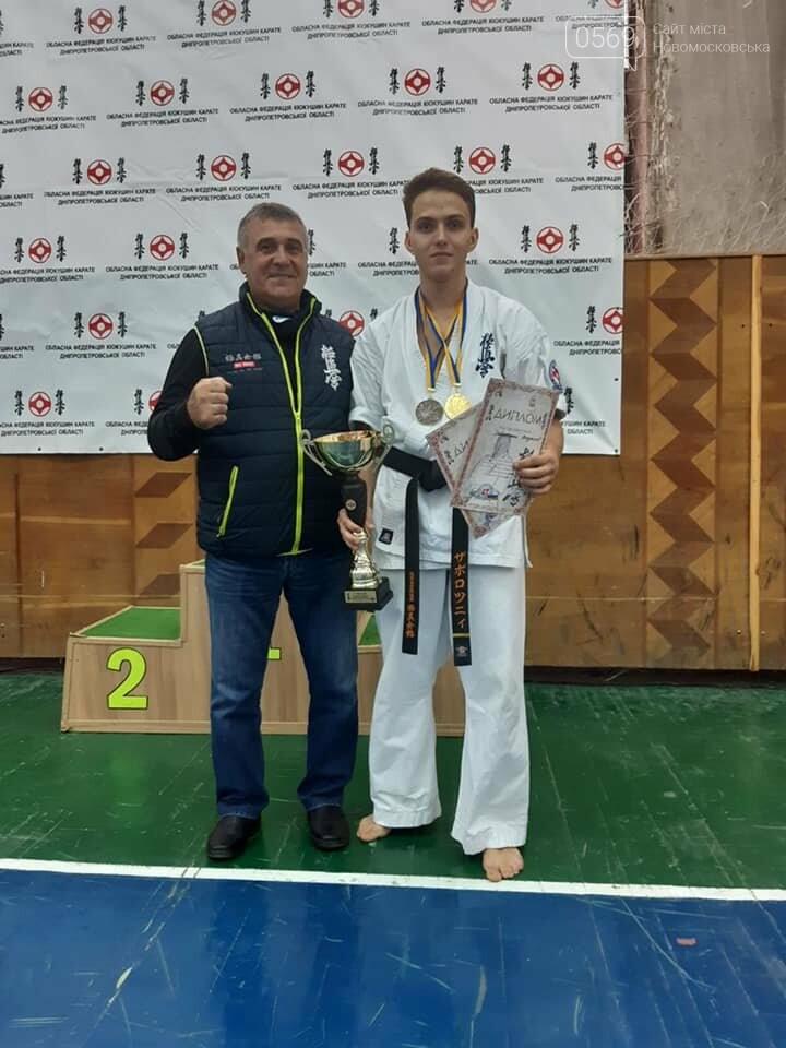 На першості України вихованці Sentoki Club з Новомосковська здобули два чемпіонських звання, фото-4