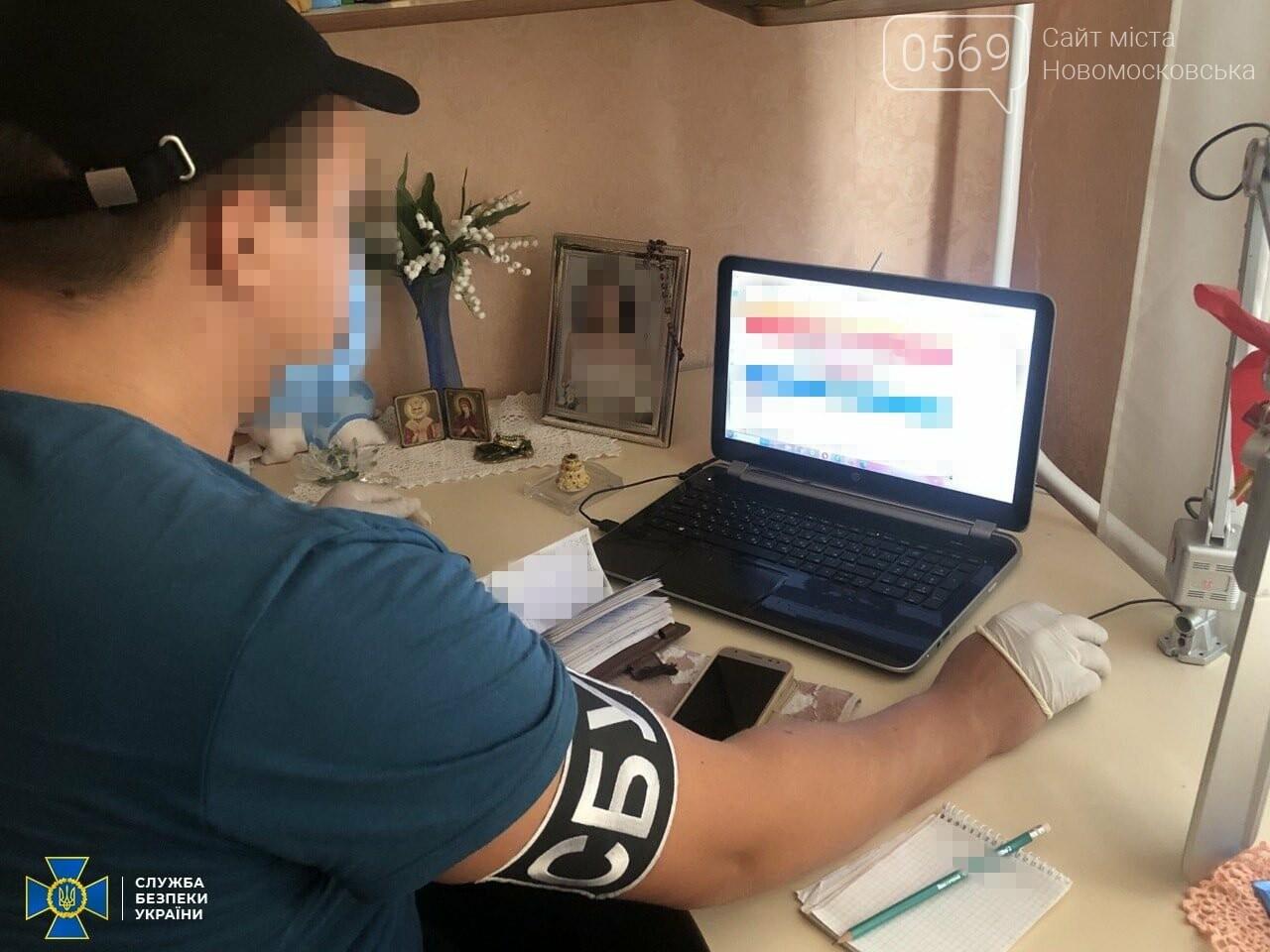 На Дніпропетровщині СБУ викрила «тролеферму» проросійських провокаторів , фото-1