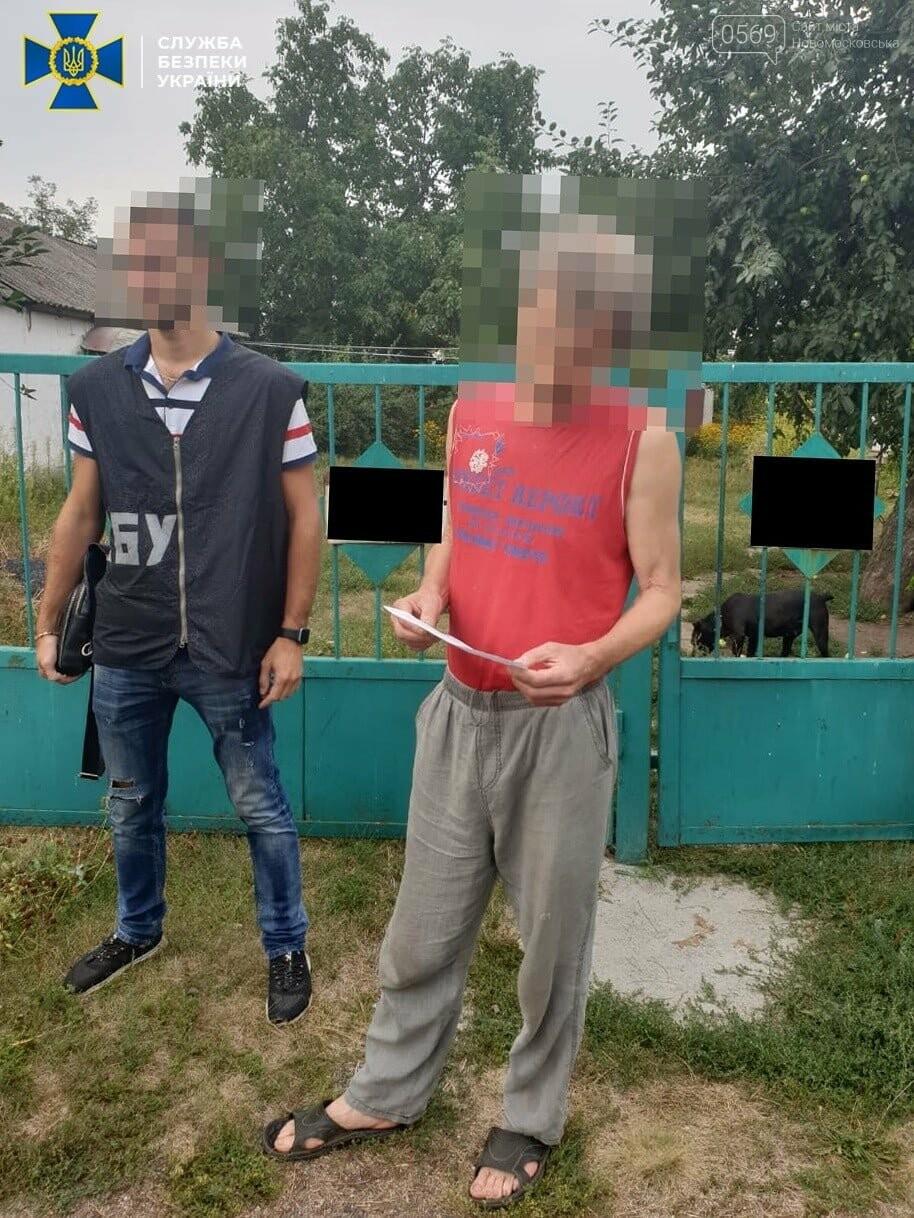 На Дніпропетровщині СБУ викрила «тролеферму» проросійських провокаторів , фото-2