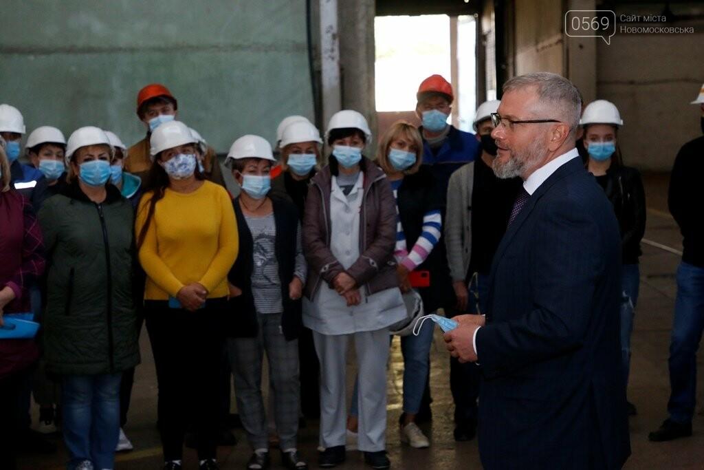 Вилкул: «Мы создадим возможности для развития предприятий Днепропетровщины, чтобы у людей была достойная зарплата», фото-4