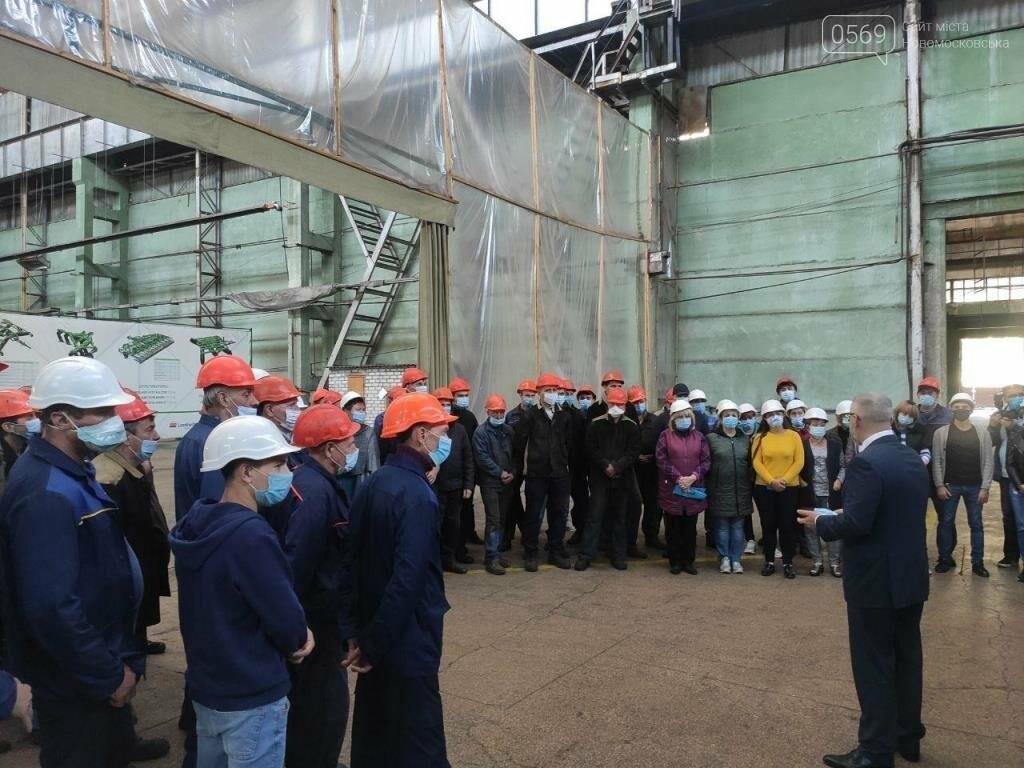 Вилкул: «Мы создадим возможности для развития предприятий Днепропетровщины, чтобы у людей была достойная зарплата», фото-5