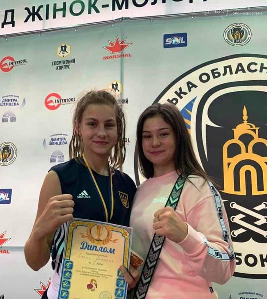 На Кубку України з боксу дівчата з Новомосковська здобули золото та бронзу, фото-3