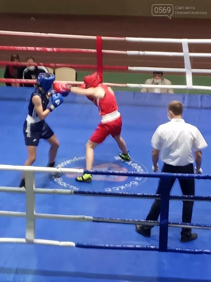 На Кубку України з боксу дівчата з Новомосковська здобули золото та бронзу, фото-1