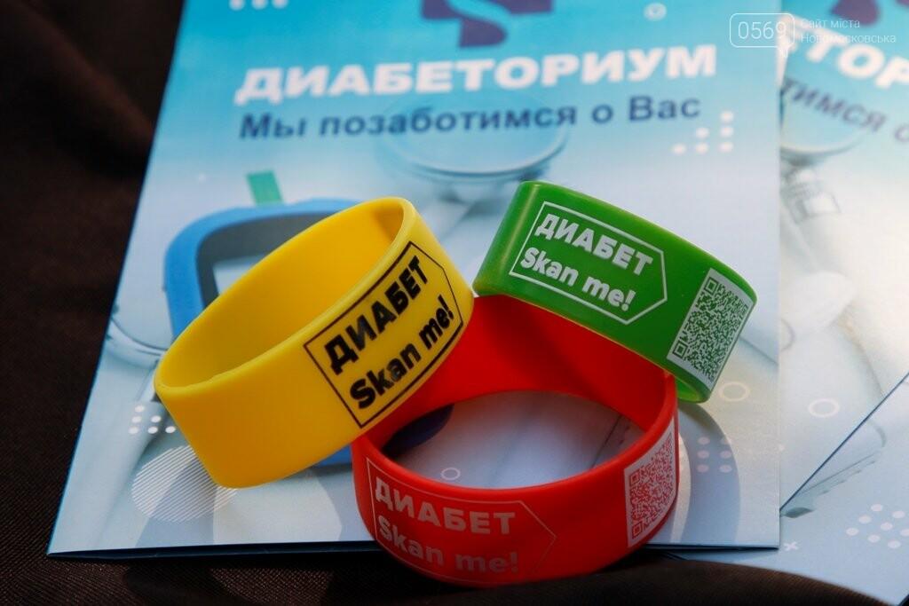 Фонд Вилкула «Украинская перспектива» реализует в Днепропетровской области европейский подход помощи больным диабетом , фото-2