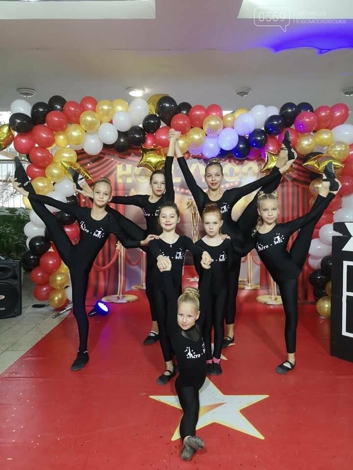 Вихованці естрадно-циркової студії з Новомосковська отримали Першу премію міжнародного конкурсу, фото-2