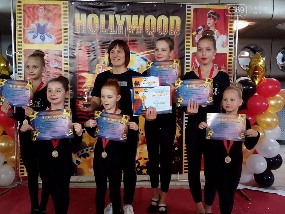 Вихованці естрадно-циркової студії з Новомосковська отримали Першу премію міжнародного конкурсу, фото-1