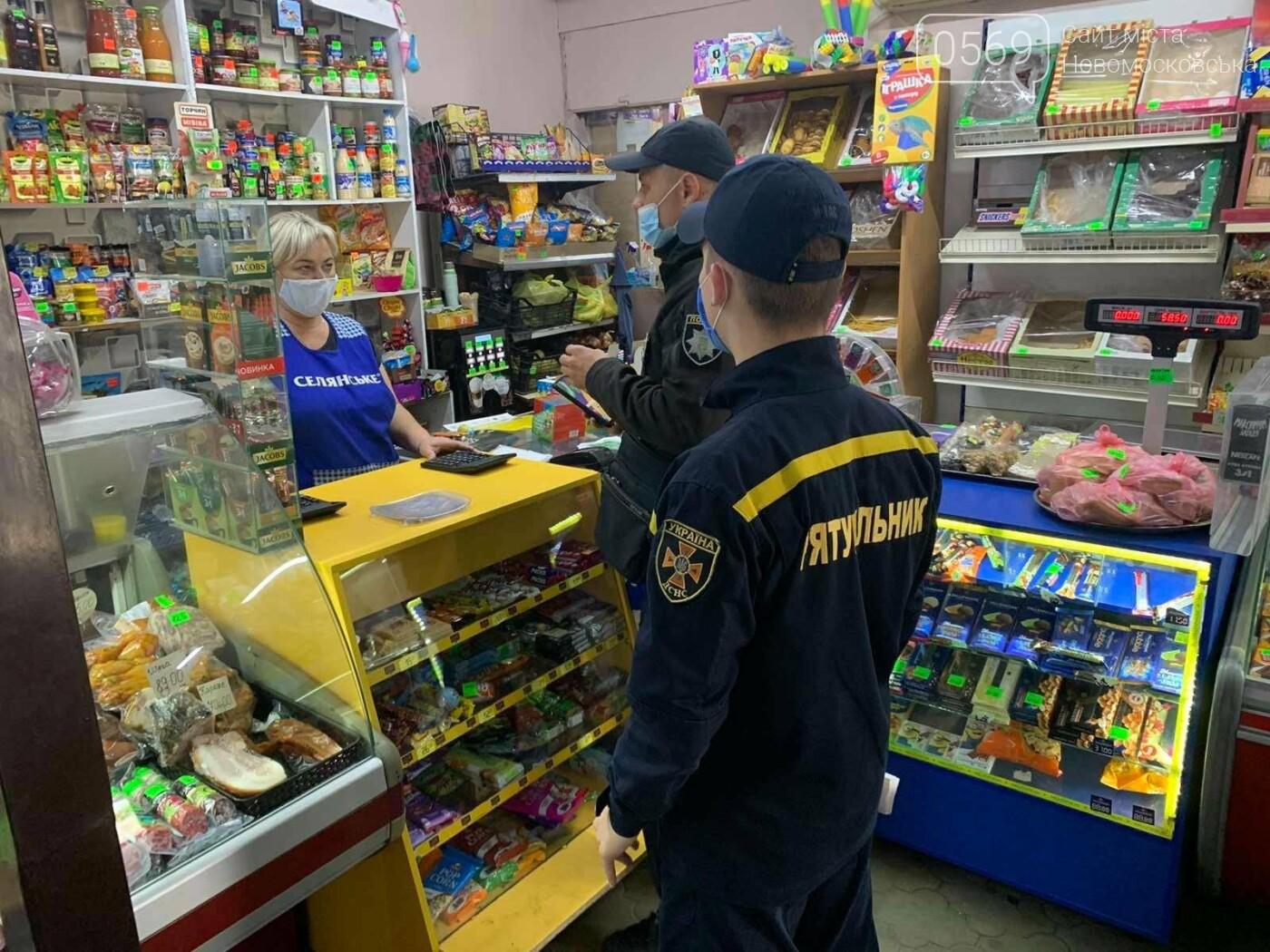 """У Новомосковську на дотримання карантинних заходів перевіряють об""""єкти торгівлі, фото-2"""