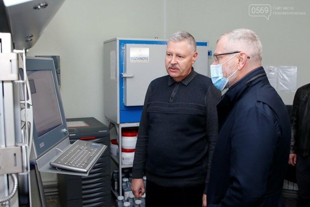 Вилкул: Мы обеспечим поддержку промышленности, чтобы предприятия Днепра и области развивались, а работники получали достойную зарплату, фото-5