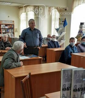 Відомий в країні публіцист, краєзнавець презентував у Новомосковську свою нову книгу, фото-1