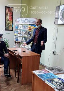 Відомий в країні публіцист, краєзнавець презентував у Новомосковську свою нову книгу, фото-2