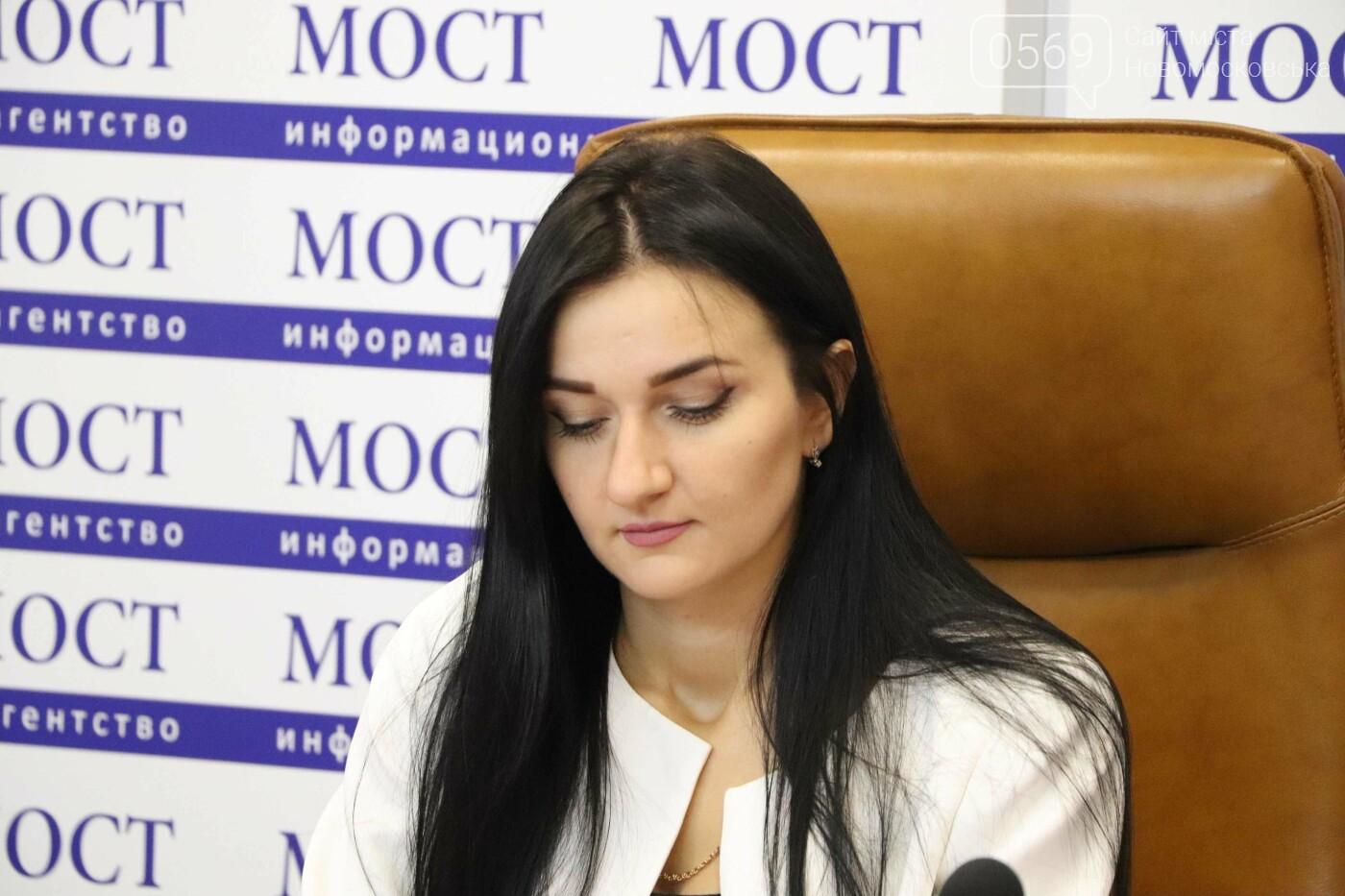 Днепропетровщина выбирает партию «ОППОЗИЦИОННАЯ ПЛАТФОРМА – ЗА ЖИЗНЬ», фото-1