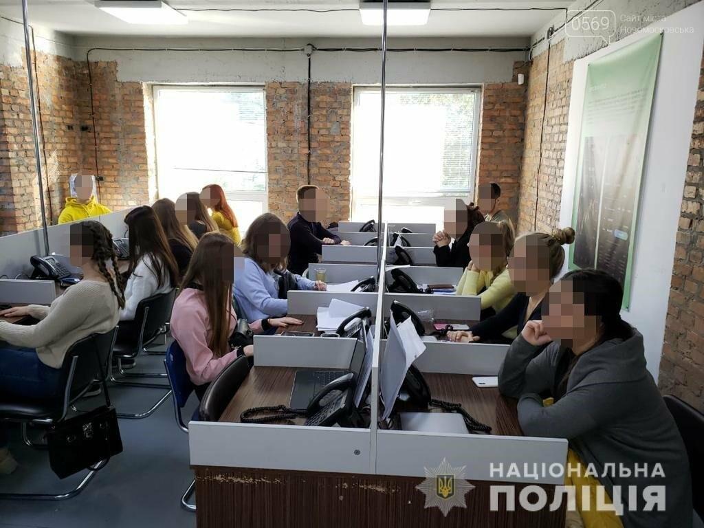 На Дніпропетровщині слідчі припинили роботу шахрайських «call-центрів», фото-1