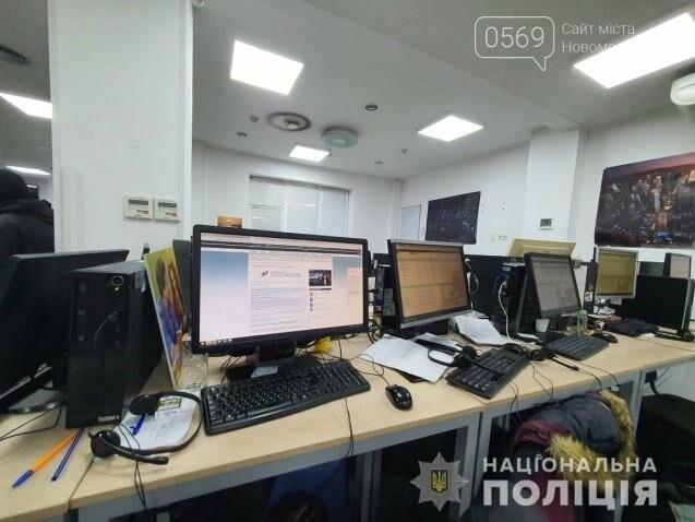 На Дніпропетровщині слідчі припинили роботу шахрайських «call-центрів», фото-2